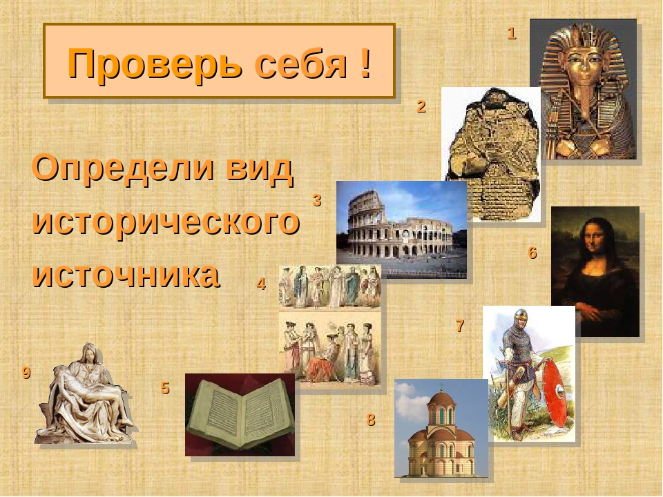 для картинки источники истории хайнань