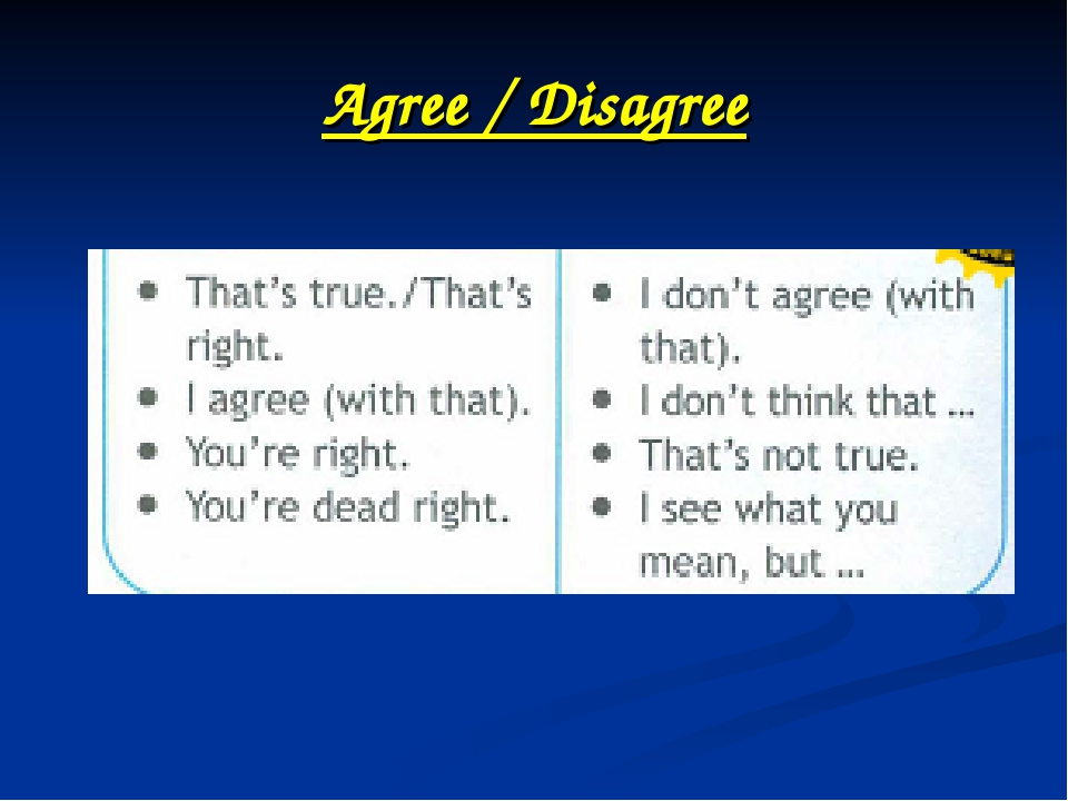 agree and disagree essay Do you agree or disagree with the following statement a teacher's ability to relate well with students is more important than excellent knowledge of the subject.
