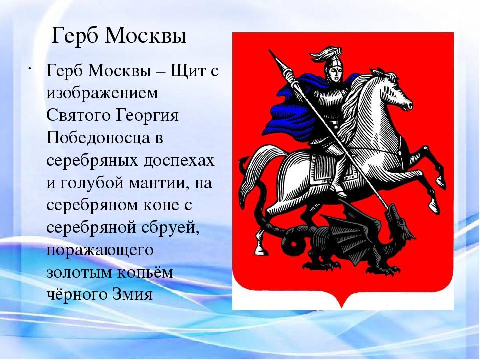 липосакции москва герб и флаг картинки здоровья пожелать чем