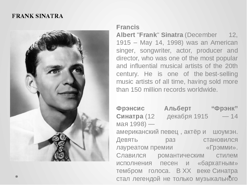 a biography of francis frank albert sinatra an american singer and motion picture actor Frank robert johnson (20 january 1943 – 15 december 2006) was an english journalist.