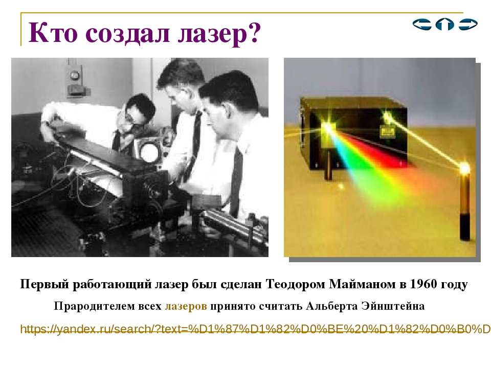the history of laser and maser The term laser originated as an acronym for light amplification by stimulated emission of radiation the first laser was built in 1960 by theodore h maiman at hughes research laboratories, based on theoretical work by charles hard townes and arthur leonard schawlow.