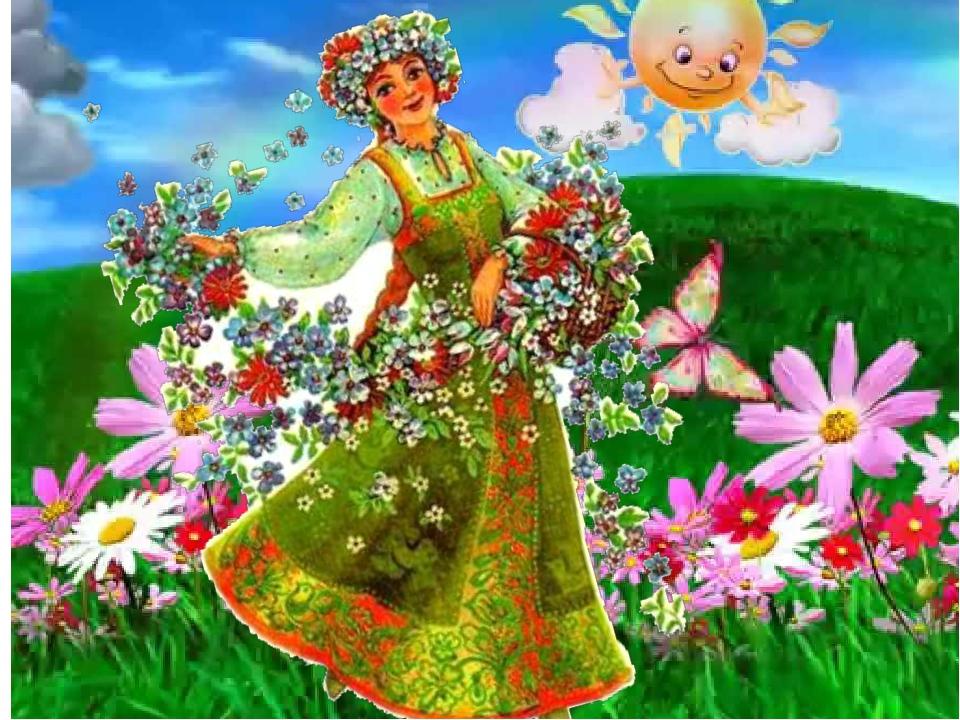 Картинки на веснянки