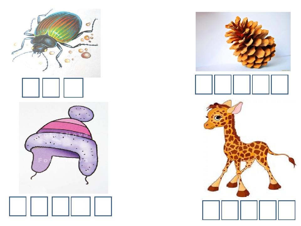 Картинка бусы для детей обучение грамоте