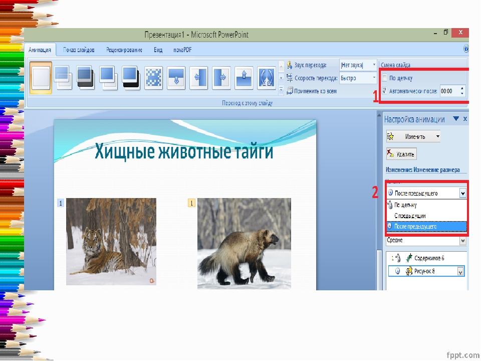 Создание презентаций онлайн на сайте сайт транспортная компания трансгарант
