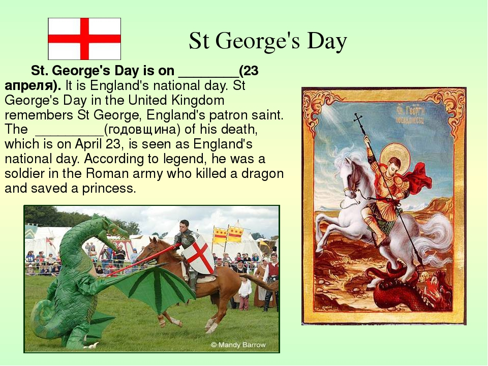 Readings for the Memorial of Saint George  liturgies