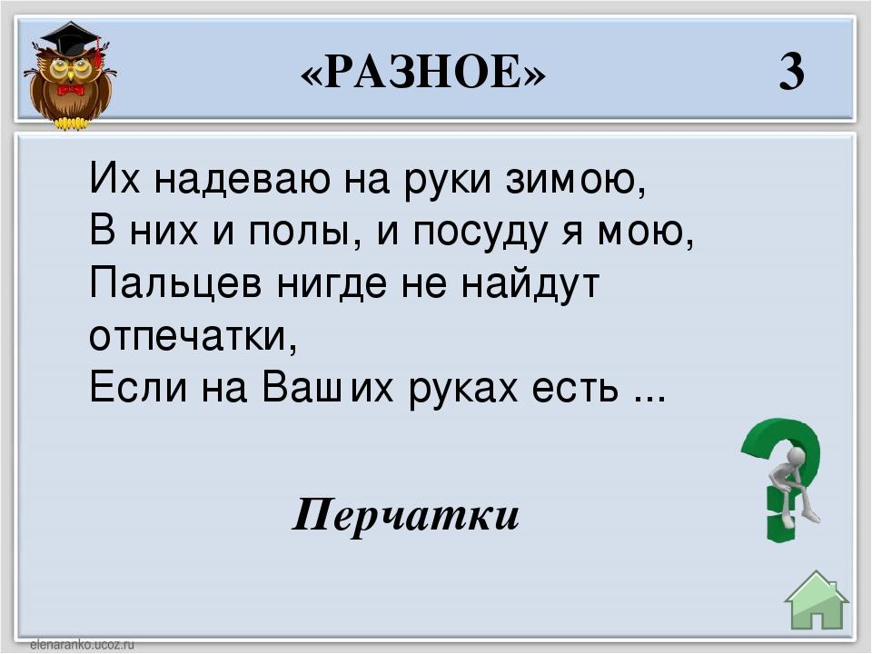 Русский ячмень элеватор транспортер загрузочный шнековый рт тш 01