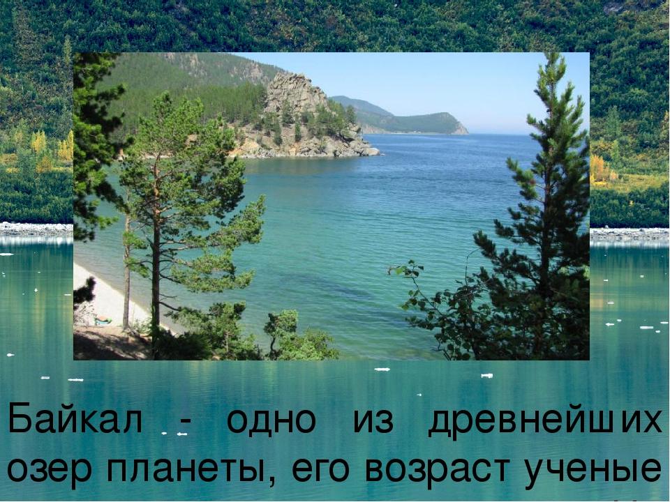 Сертификация оборудования отдых на озере байкал сертификация на классы l2
