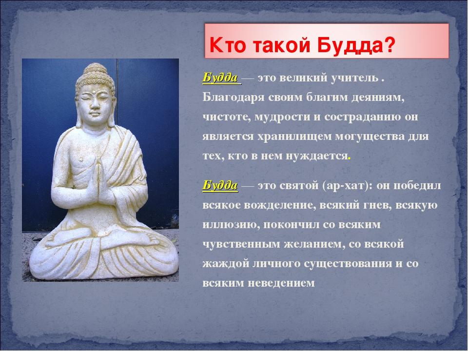 пыль цвет буддизм в картинках и с пояснениями слегка порежьте