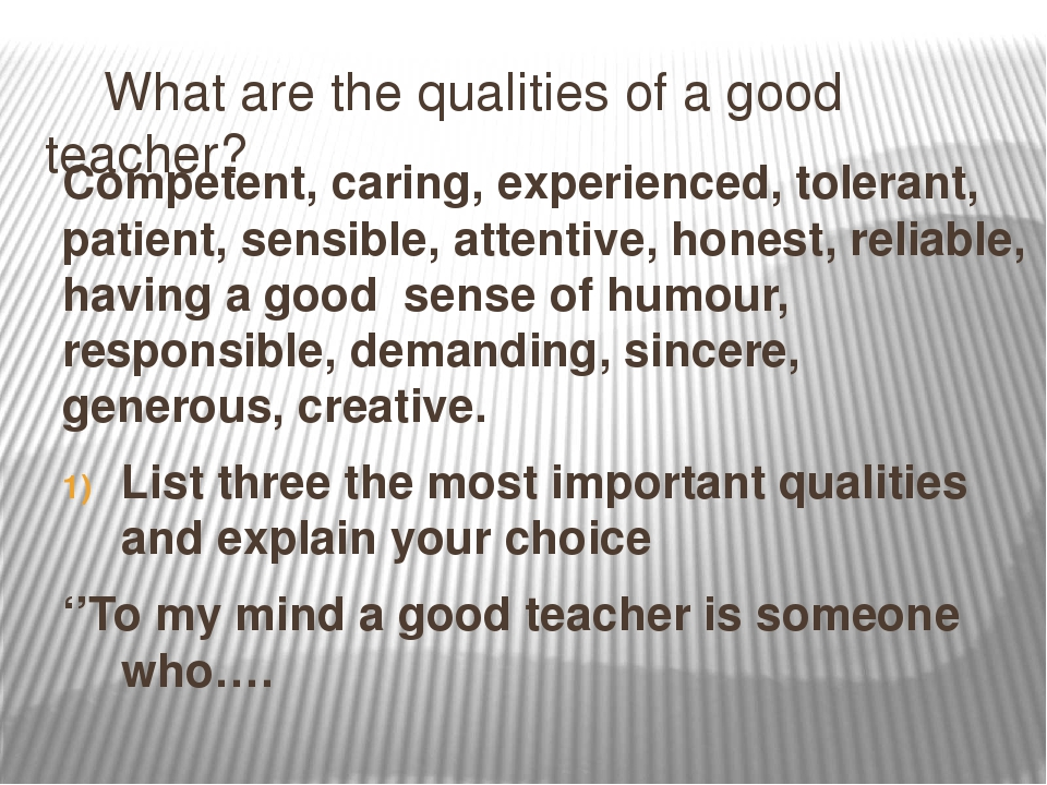 what are the qualities of the