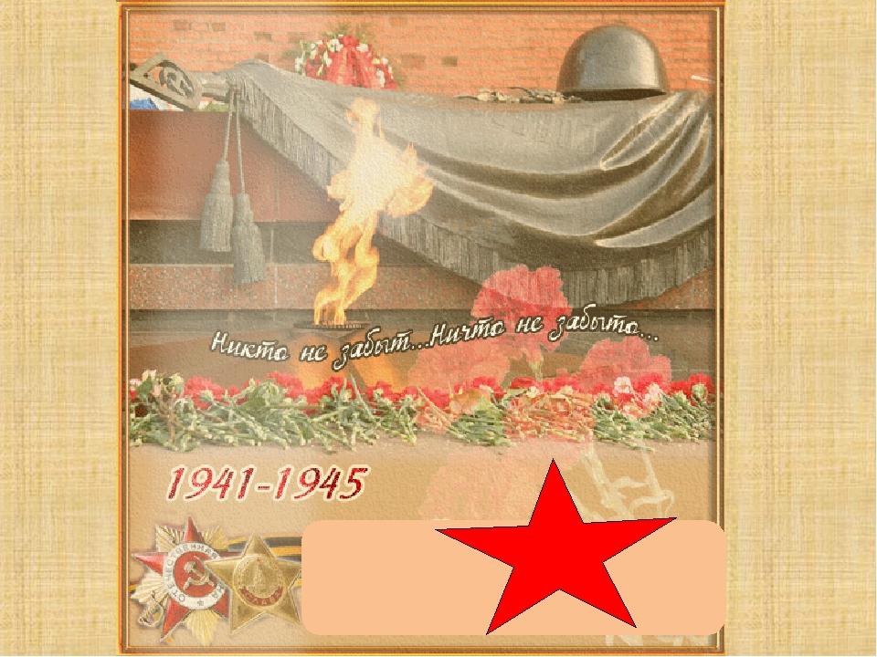 День победы гифки для ватсап