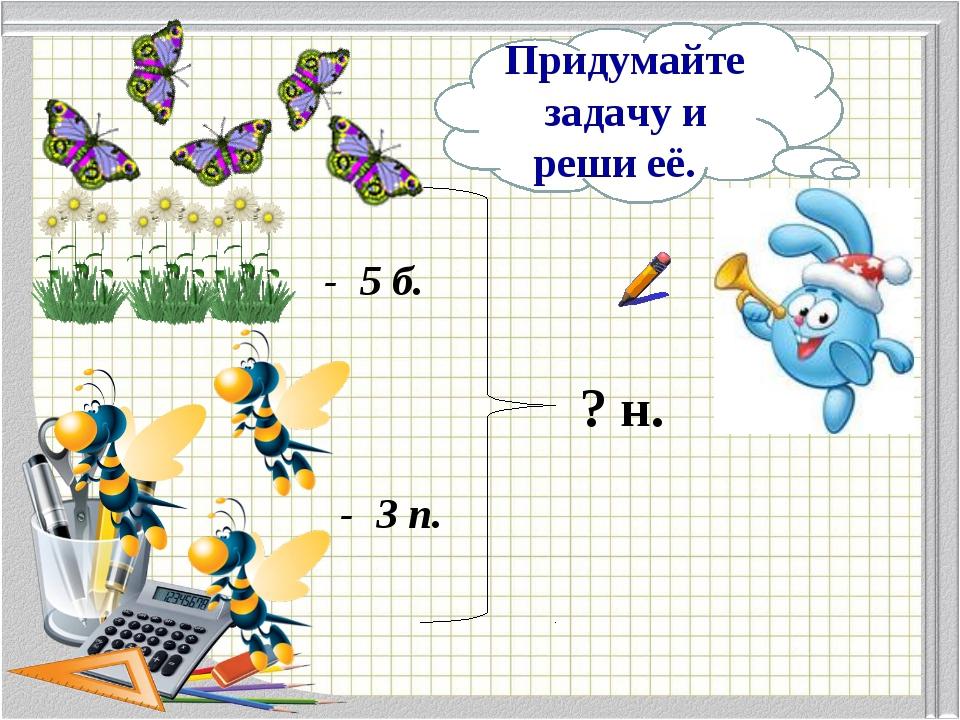 плитка картинки для работы по математике уже известно
