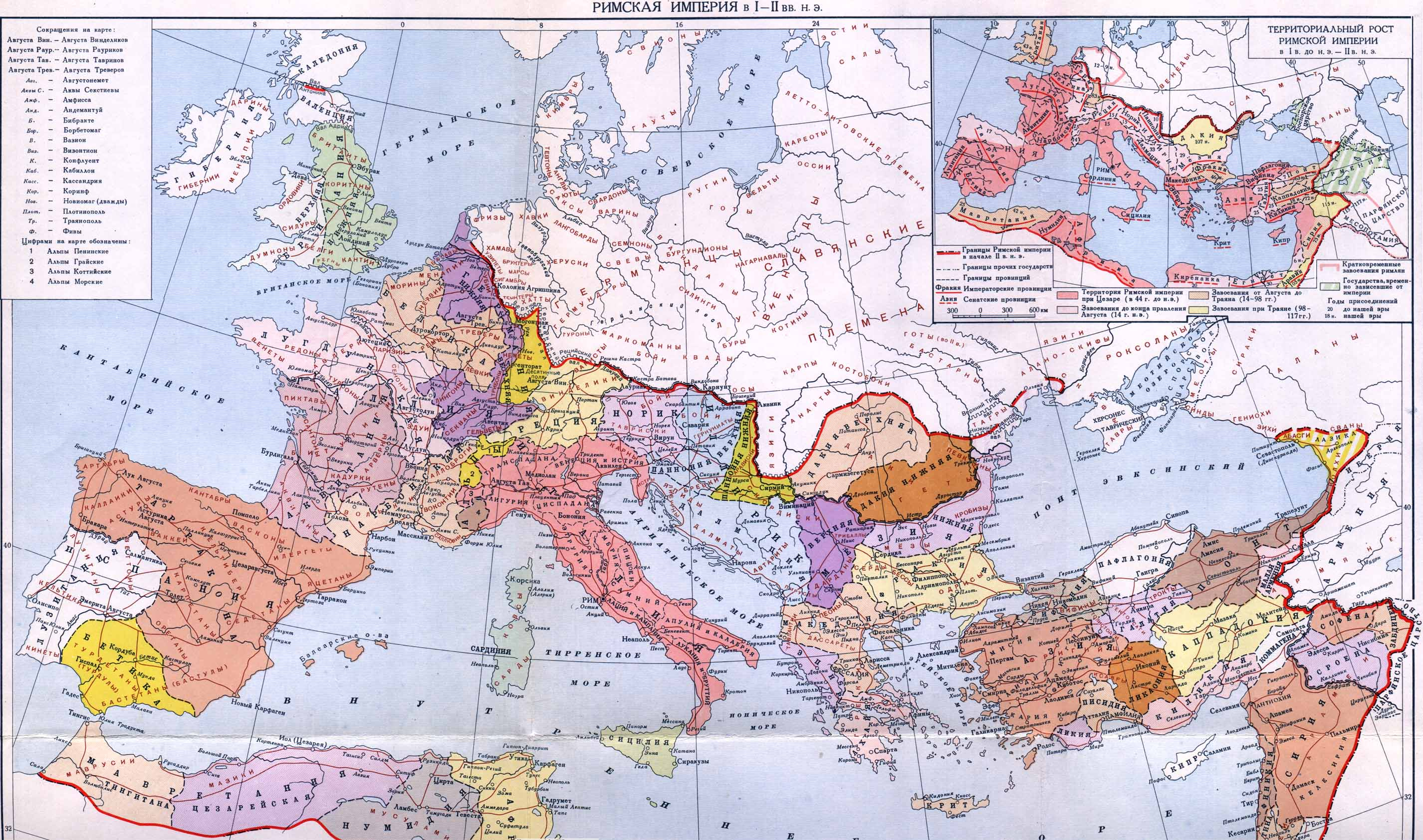 roman empire history - HD2849×1682
