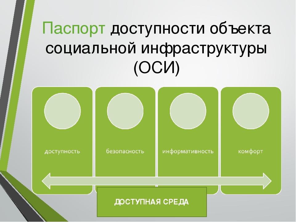 ГБПОУ Иркутской области Иркутский аграрный техникум