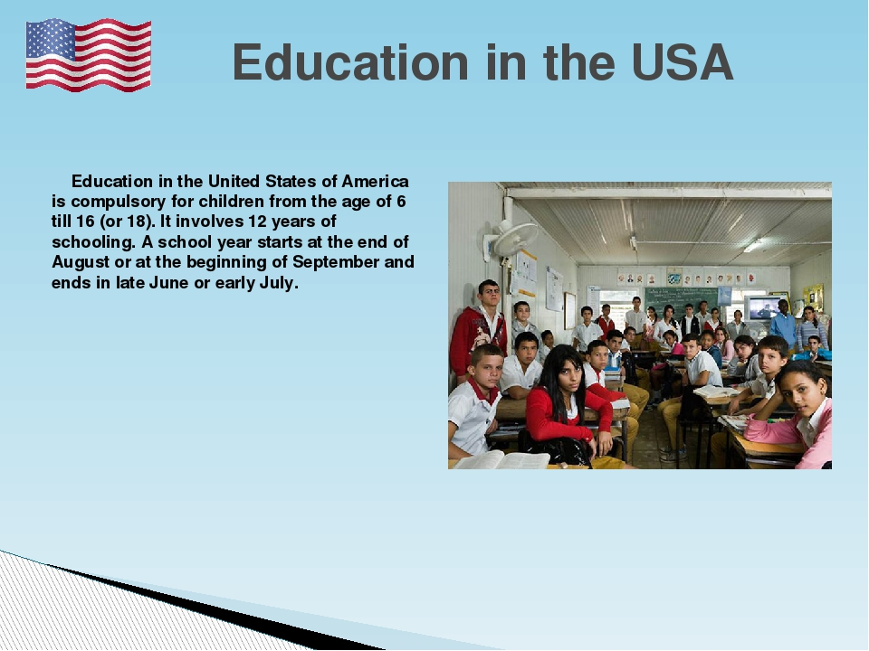 an introduction to the quality of the education in the united states Introduction: education vs the subject that i am appointed to discuss is the theory of education in the united states but it is by the quality of the.
