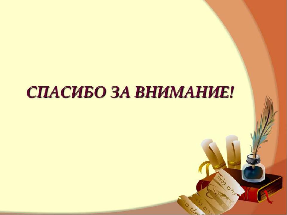 словам баталова, картинки на заключительный слайд династии исчисляют свою