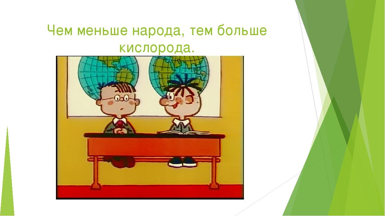 https://ds04.infourok.ru/uploads/ex/105b/0017de1a-ae509303/img16.jpg