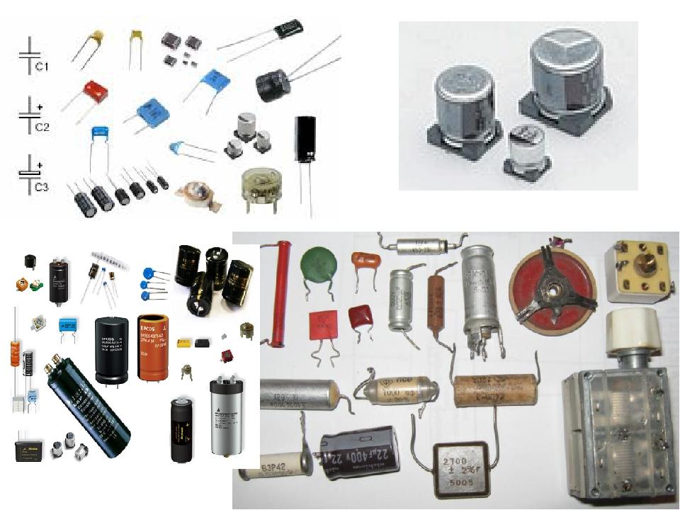 Все виды конденсаторов картинки