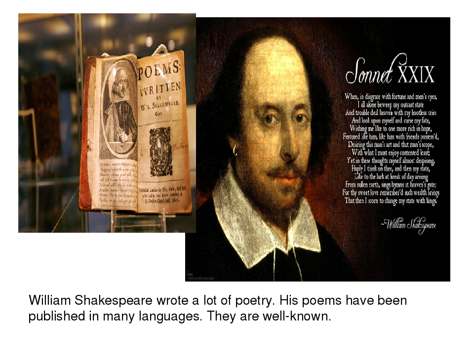analysis of an extract from william shakespeares The prelude (extract) by william wordsworth prev article next article for hundreds of years, poets and writers have written about mankind's relationship to nature.