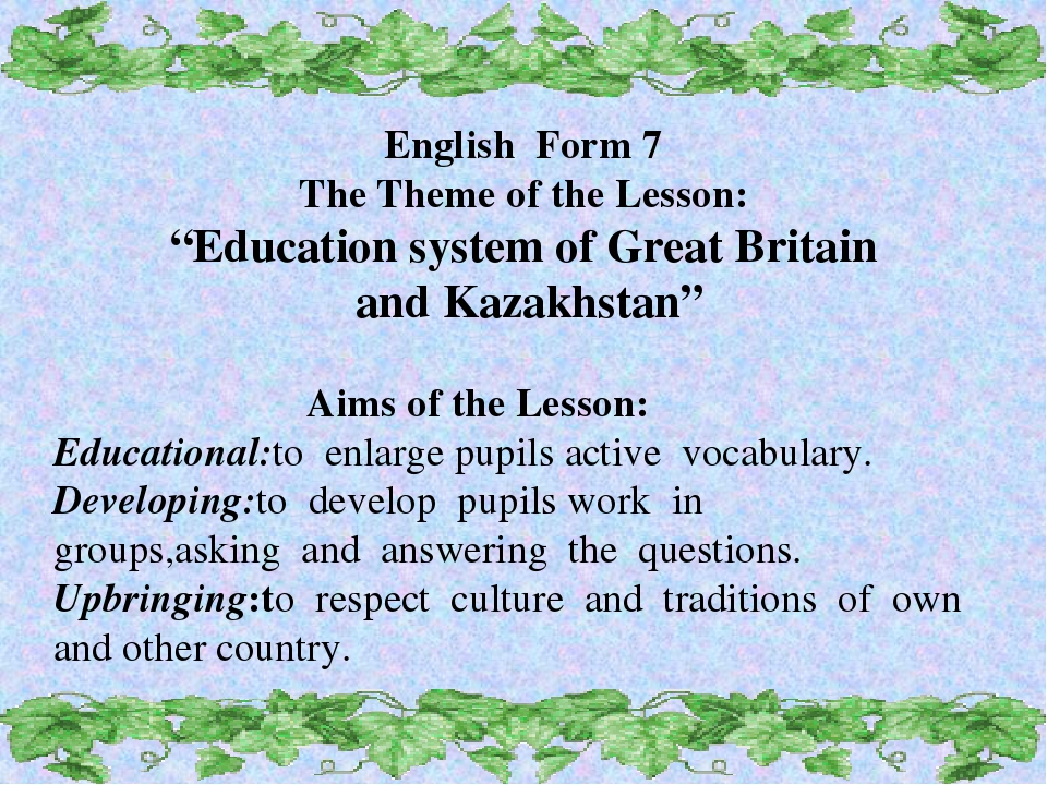 ow education system our country can A good education system keeps the foundation of prosperity and success for the country if a country wants to be independent and economically well then it needs to check the education system which it is following.