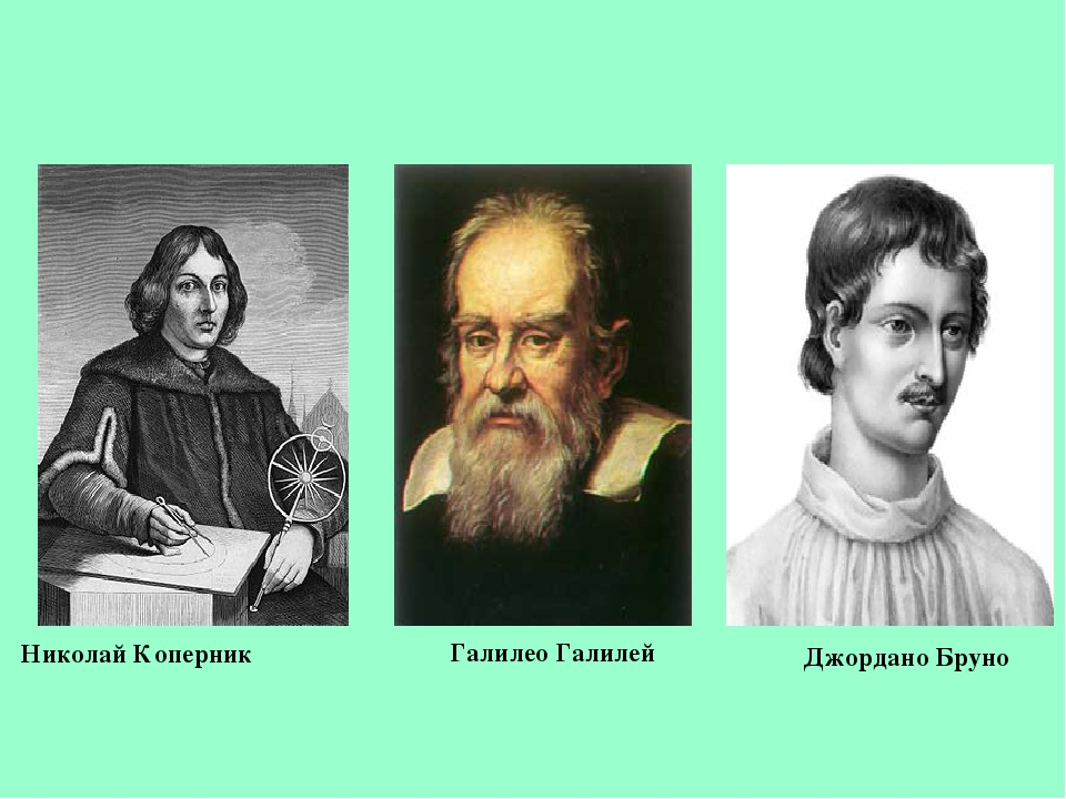 francis bacon copernicus and galileo Read and learn for free about the following article: francis bacon and the scientific revolution.