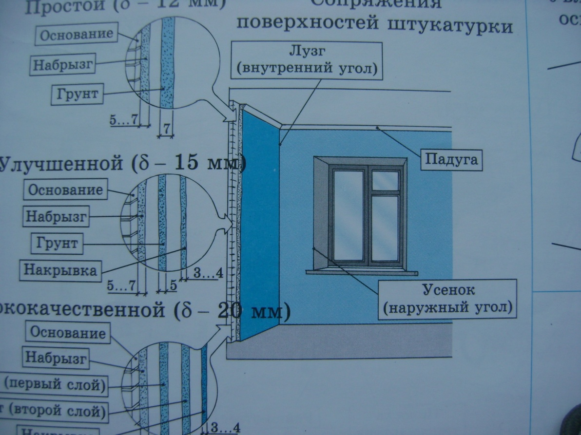 hello_html_119beac8.jpg