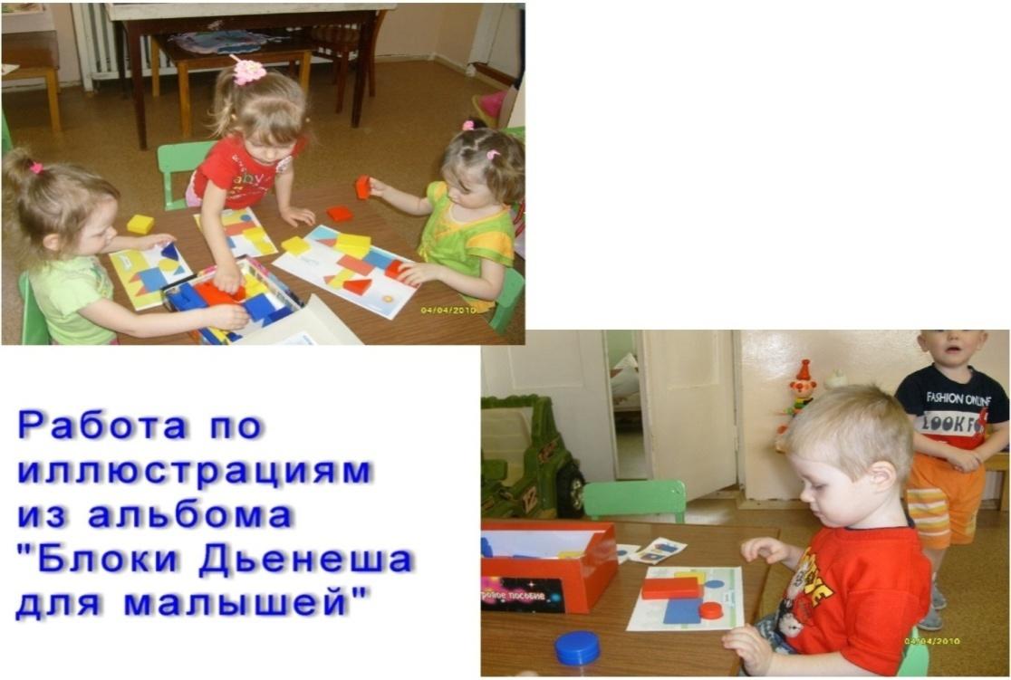 hello_html_36b78408.jpg