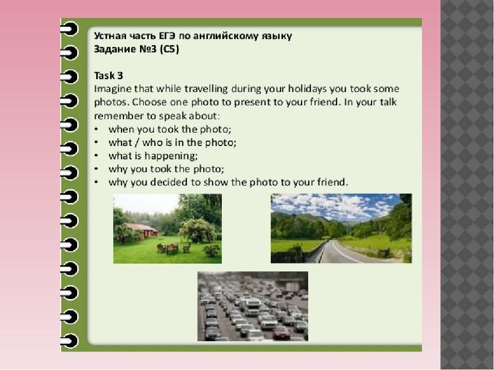 описание картинки на английском пейзаж с переводом