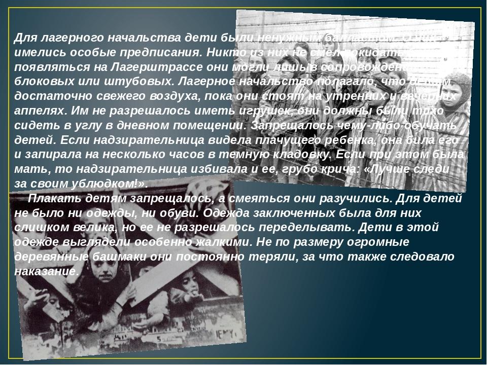 История россии 9 класс данилов д.д балласт