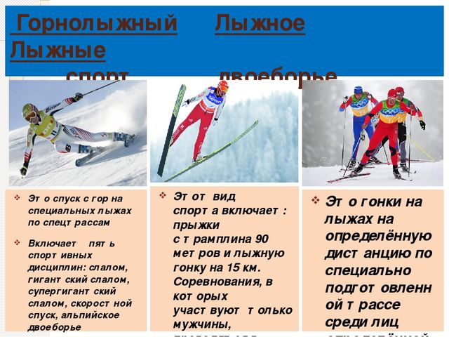 types of skiing The most common types of jet ski in the world found here in one location with reasons why you should buy that type of jet ski.