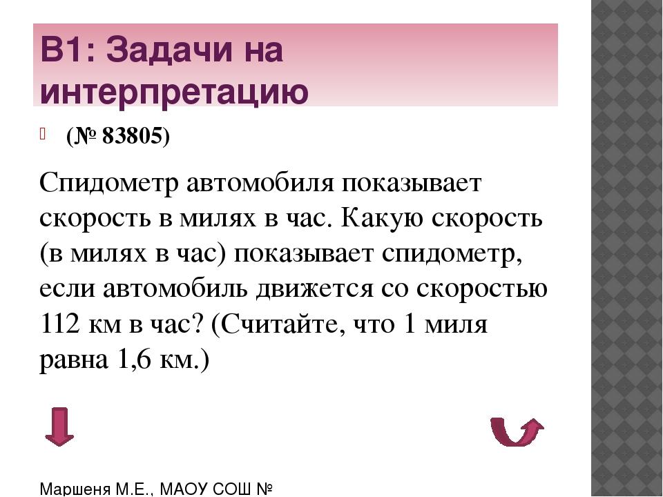 ( № 26596) Двое рабочих, работая вместе, могут выполнить работу за 12 дней. З...