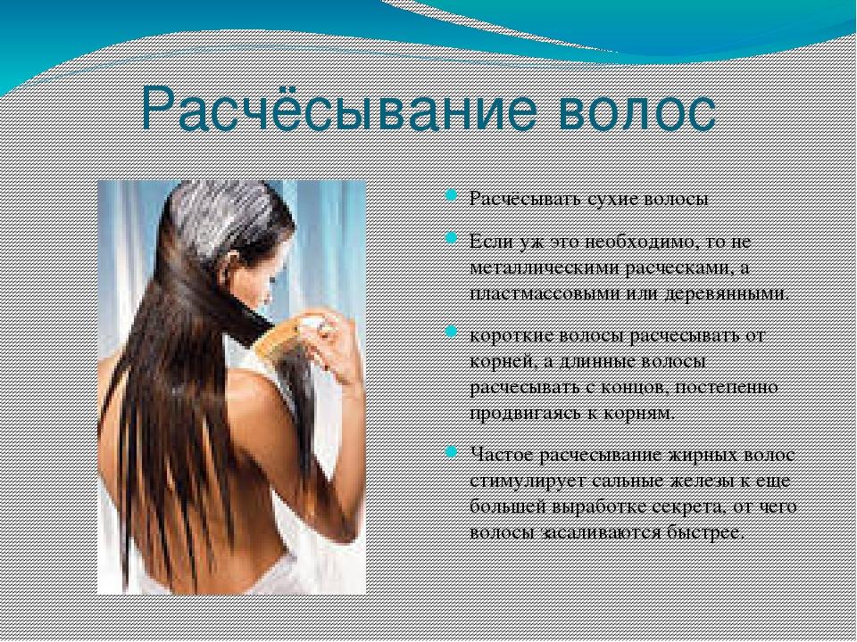 рецепт уход за волосами в картинках домашняя атмосфера, горячий