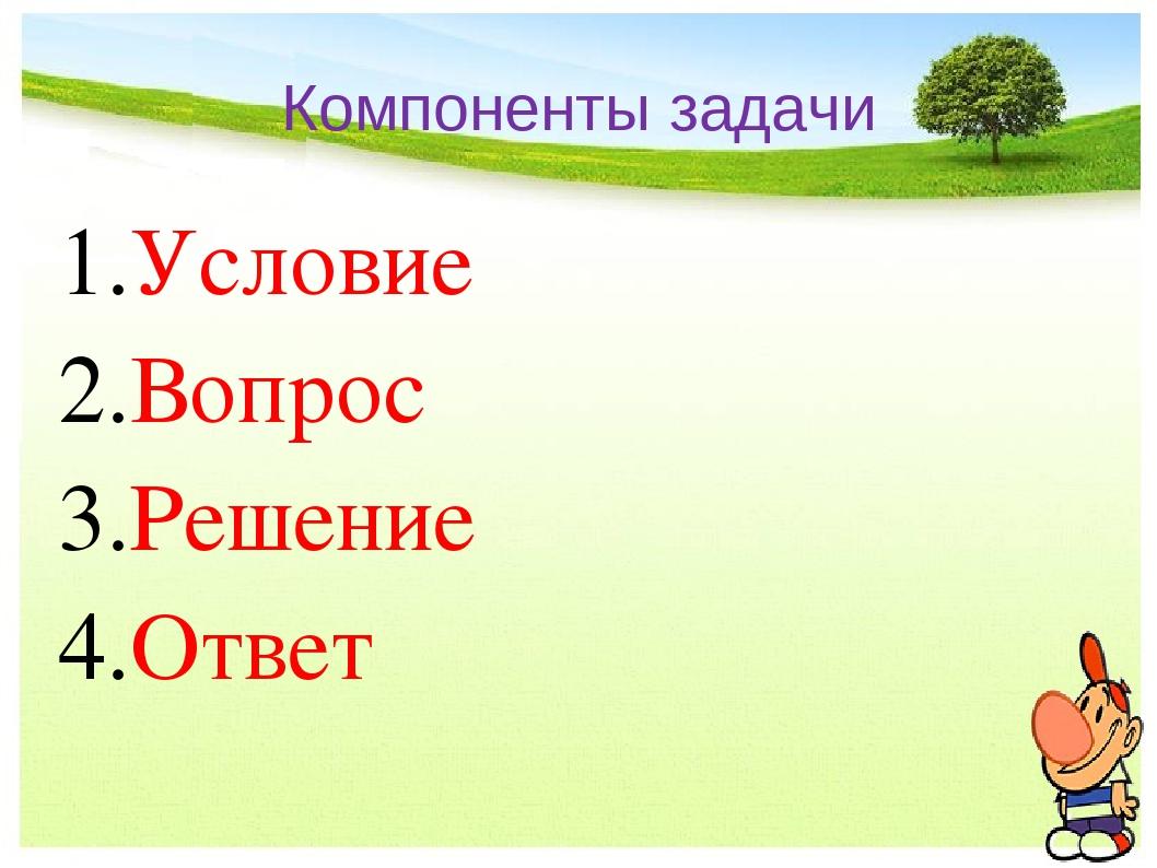 Могущество россии будет прирастать сибирью приносить сад