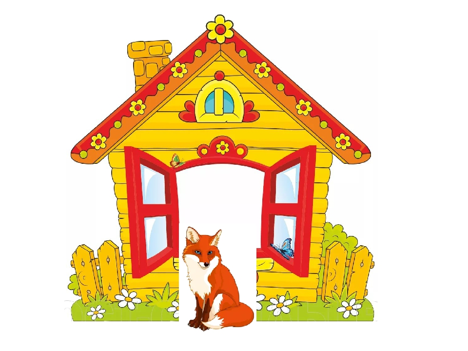 Чокнутые прикольные, картинки домика для детей с окошками
