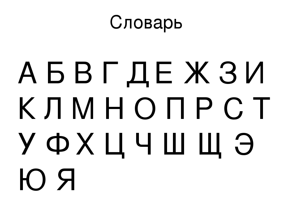 А Анадысь-вчера Атымалка-кухонное полотенце