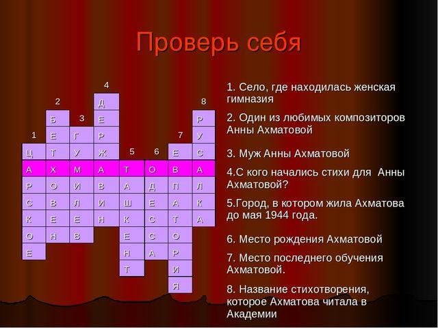 План конспект урока литературы 5 класс по тема лирика ахматовой