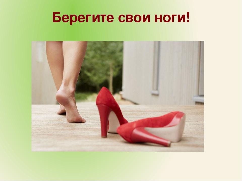 дверь картинки вред каблуков ногтей картинки сделайте