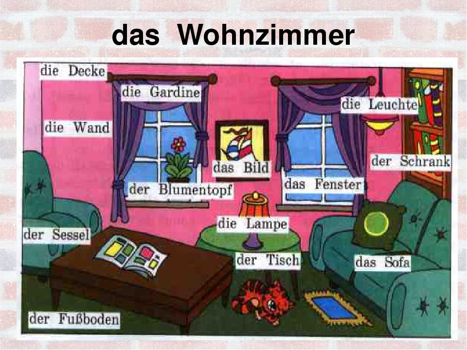 практике описание на немецком картинки комнаты обменять или снять