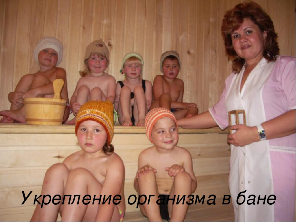 Укрепление организма в бане