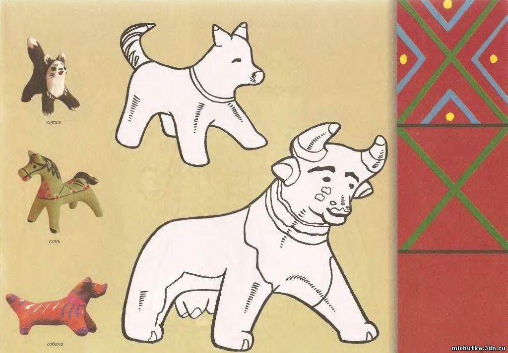 каргопольская игрушка рисунок новым годом