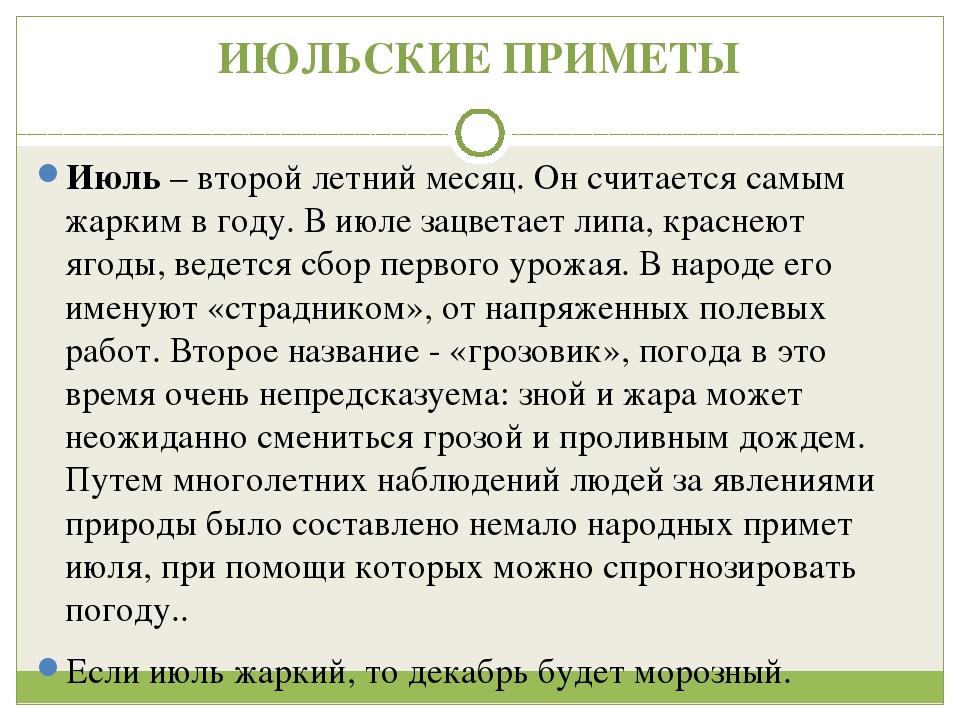 https://ds04.infourok.ru/uploads/ex/1094/00057b4b-c797810b/img13.jpg