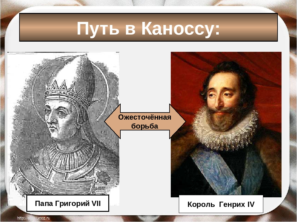 a history of the conflict of king henry iv and pope gregory vii Henry iv - king of germany: henry iv was the eldest son of henry iii in 1075 pope gregory vii sought to diminish imperial power by removing the right of secular.