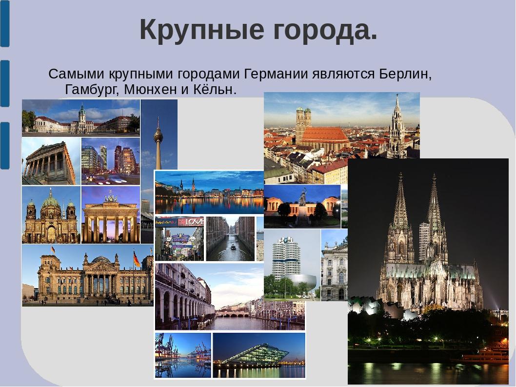 сайт мира картинки на немецком цыгане огромные деньги