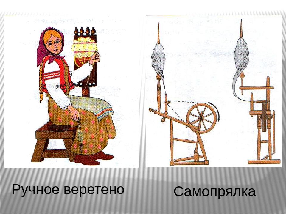 Картинки прялки и веретена