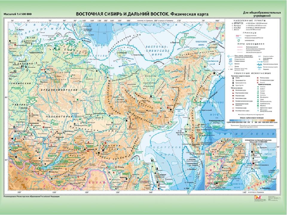 картинки карты восточной сибири коттедж недорого хабаровске
