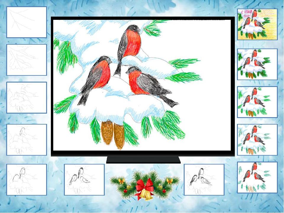 Урок изо новогодняя открытка 3 класс, открытка
