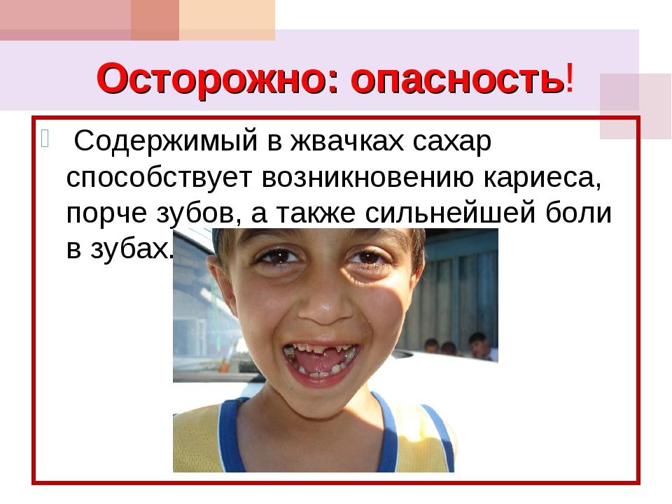 титановые зубы какой вред желудку