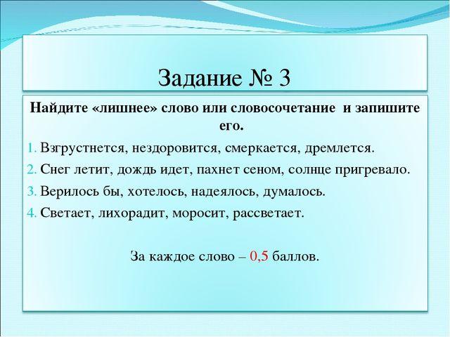 рассмотрите схему линий московского метрополитена и найдите станции названные в честь