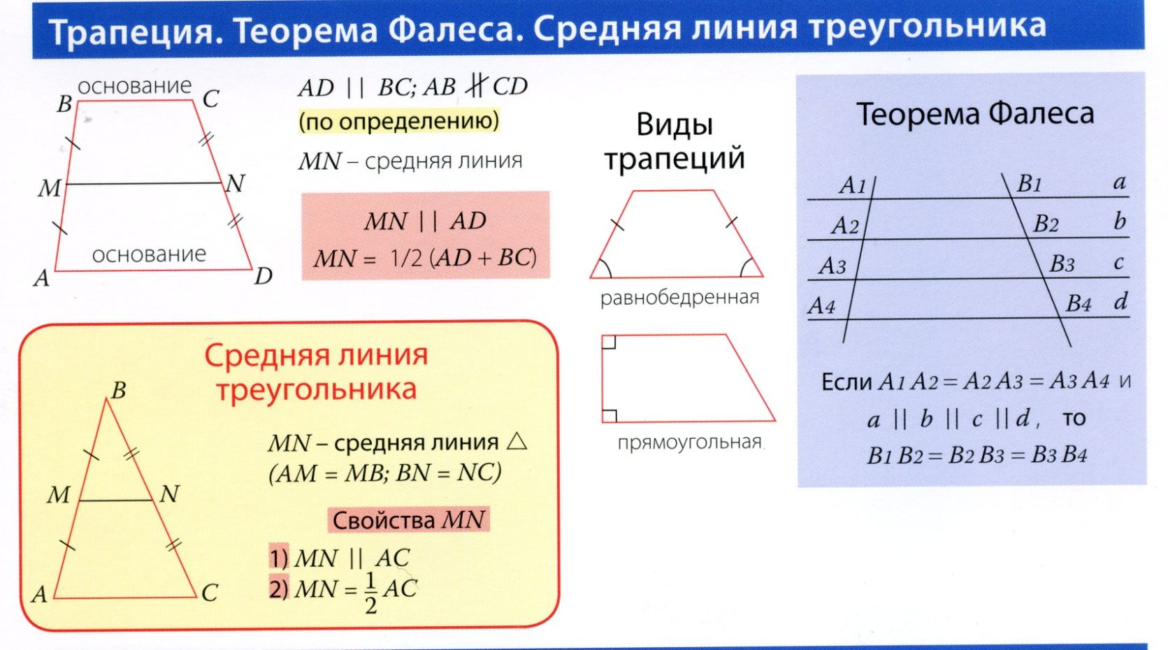 hello_html_7d02544f.jpg