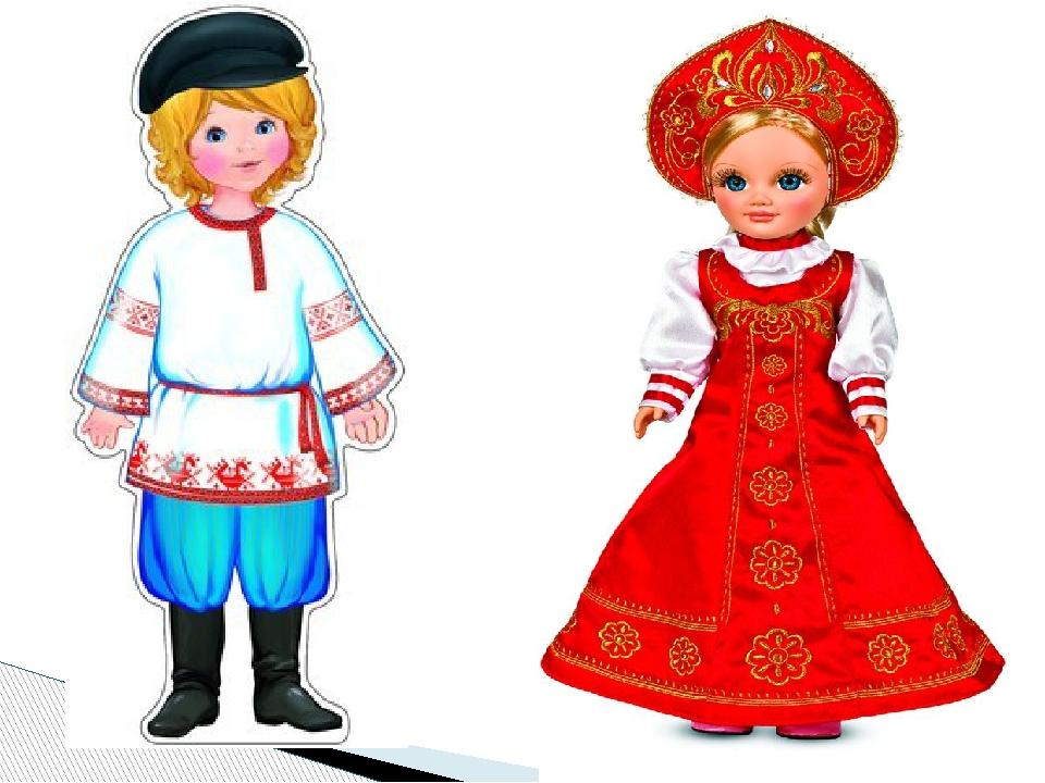 Картинки кукла в русском костюме для детей