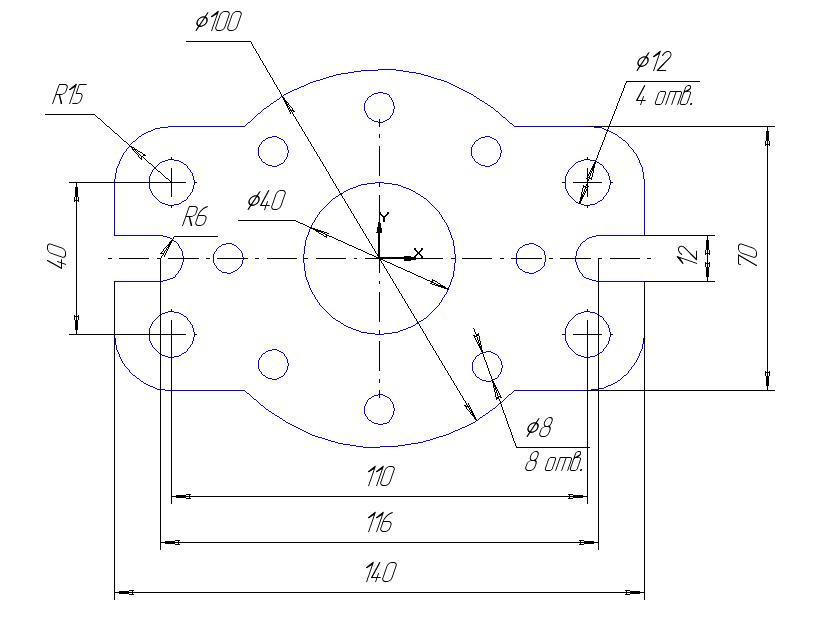 Как сделать фрагмент из чертежа в компасе